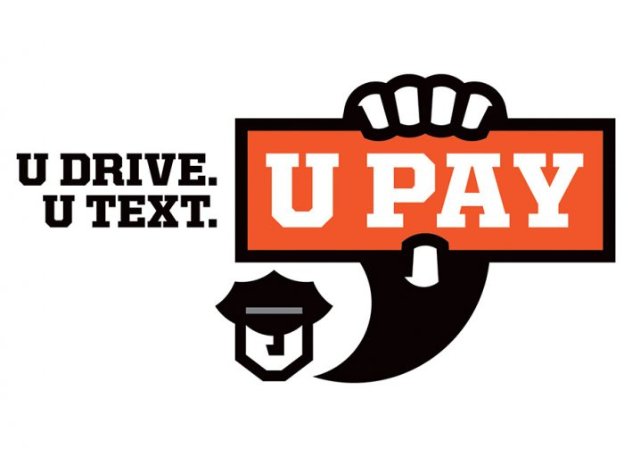APRIL: Distracted Driving Awareness Month Logo
